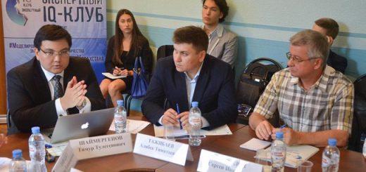 Были обсуждены формы и методы информационного сопровождения евразийского проекта, в том числе с учетом предпочтений молодежной целевой аудитории.