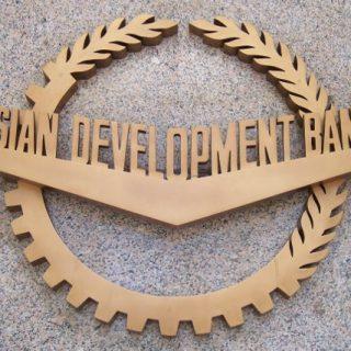 Азиатский банк развития поможет Киргизии компенсировать дефицит бюджета