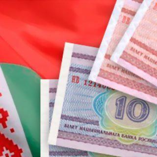 Лукашенко возьмет в долг у граждан Белоруссии