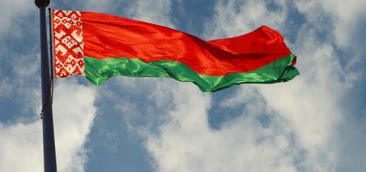 Белоруссия разместила еврооблигации