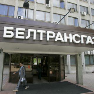 Вопросы поставок и транзита природного газа в последние несколько лет находились на периферии отношений Белоруссии и России.