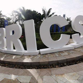 брикс-буквы