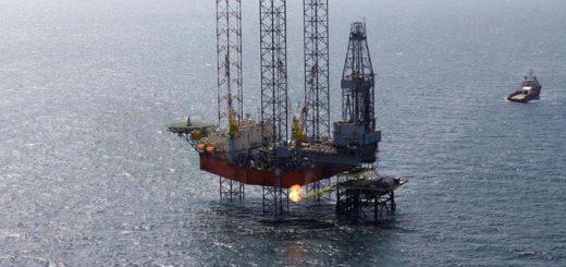 Украина намерена подать в суд на Россию за добычу газа в Черном море