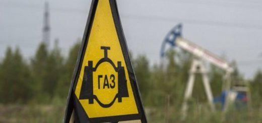 Белоруссия пока не перечислила России средства за газ