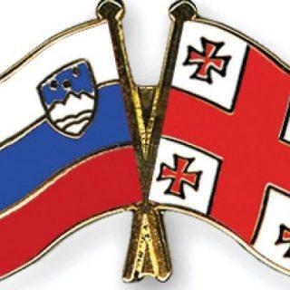 Грузия и Словения подписали несколько соглашений