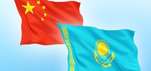 сможет ли экономика Казахстана опереться на Шелковый путь?