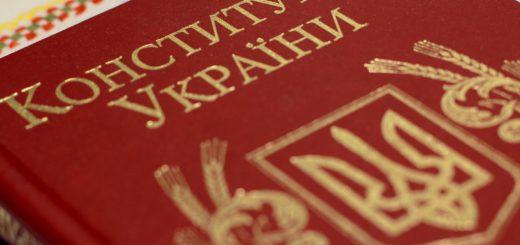 Украина идет к федерализации?