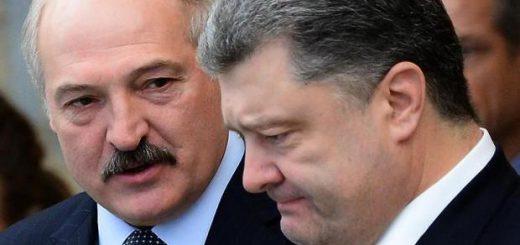 Белорусско-украинские отношения