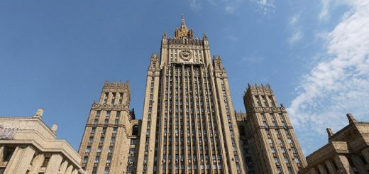 """Полной """"заморозки"""" отношений РФ и Евросоюза не произошло"""