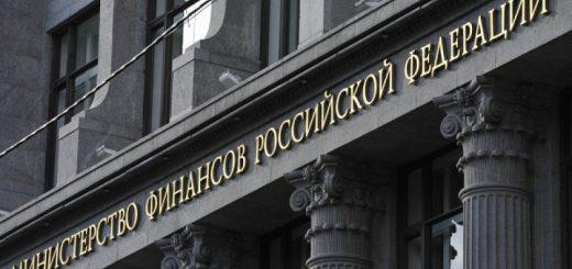 Россия будет выпускать ОФЗ в валюте стран БРИКС и ШОС