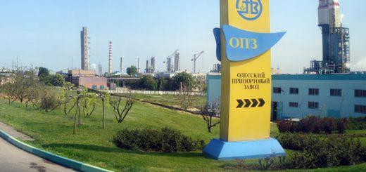 На Украине провалилась широкомасштабная приватизация