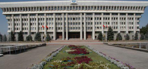 парламент-киргизии