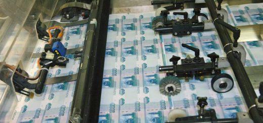 печатный-станок