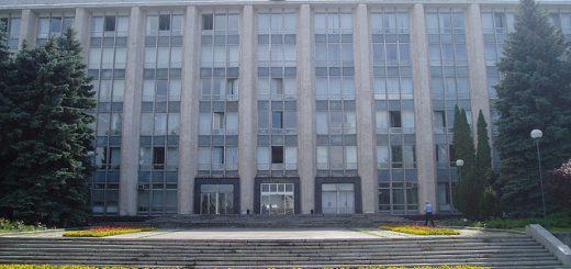 Молдавское правительство пошло на уступки МВФ