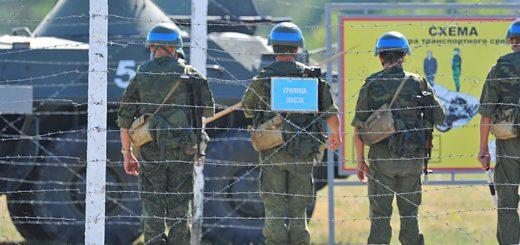Молдавия и Украина готовят план вывода войск РФ из Приднестровья