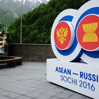 россия-асеанфото-риа