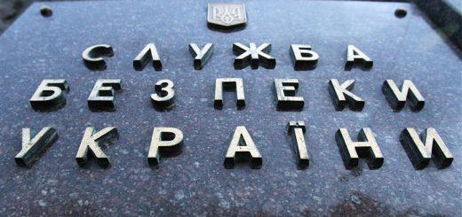 Киев временно запретил 243 российским компаниям поставки на Украину