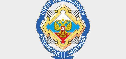 Эксперты СБ РФ изучают чрезвычайные события, произошедшие в странах СНГ