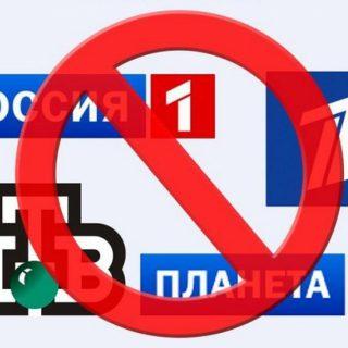 """Крестовый поход Вильнюса против """"кремлевской пропаганды""""."""