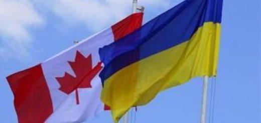 Канадская Палата общин одобрила соглашение о ЗСТ с Украиной