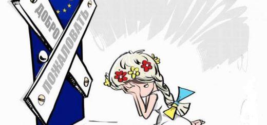 украина-карикатура