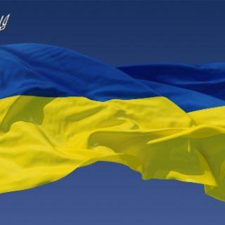 Украина увеличила импорт российских товаров на 78,8%