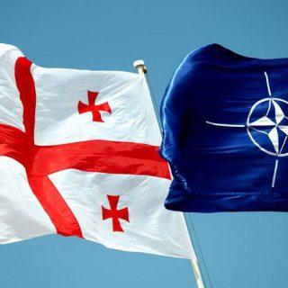 флаги-грузия-нато