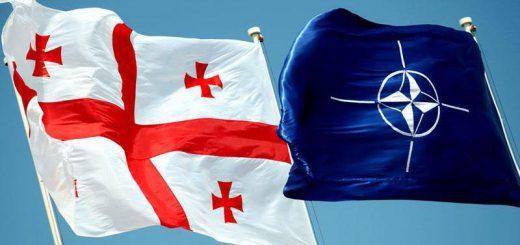 Грузия - НАТО