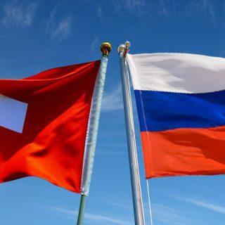 швейцария-россия