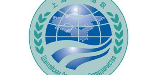 Страны ШОС обсудили бюджет организации на 2017 год