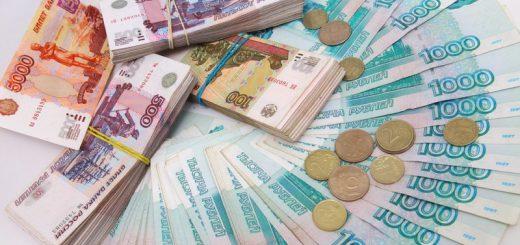 Свобода передвижения капитала в ЕАЭС
