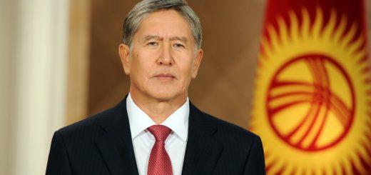 Атамбаев утвердил новую Конституцию Киргизии
