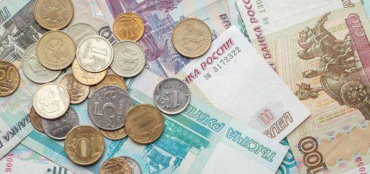 ЕАБР прогнозирует замедление спада ВВП России в 2016 году до 1%
