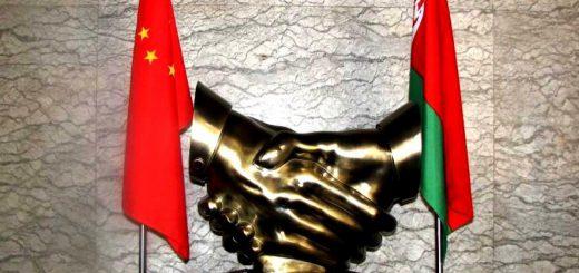 Во время госвизита Лукашенко в Китай заключены соглашения на $11 млрд