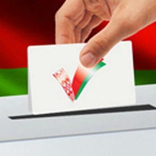 Белорусская многопартийность