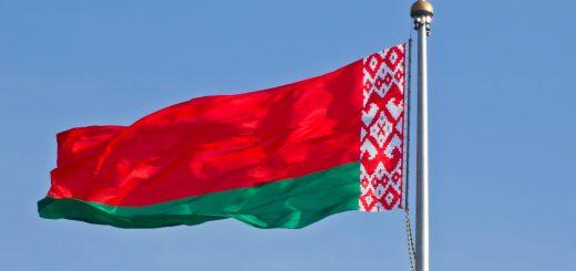 Россия рефинансирует долг Белоруссии в размере $750-800 млн