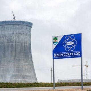 В Минске готовы обсуждать с Вильнюсом безопасность БелАЭС