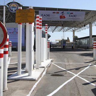 Транспортный контроль по периметру таможенной границы ЕАЭС унифицируют