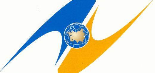 Страны Евразийского экономического союза согласовали проект Таможенного кодекса