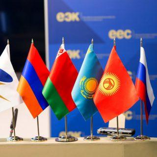 Совет Евразийской экономической комиссии принял ряд важных решений, направленных на дальнейшее развитие евразийской интеграции.
