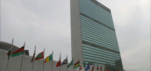 В ООН осуждают политику Болгарии в отношении беженцев и мигрантов