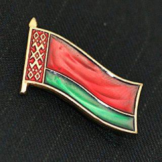 ЕС выделяет гранты белорусским чиновникам