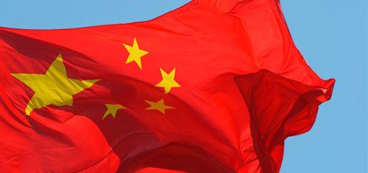 Китайские инвесторы перекладываются из сырья в технологии