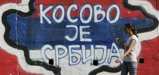 Косово и Сербия
