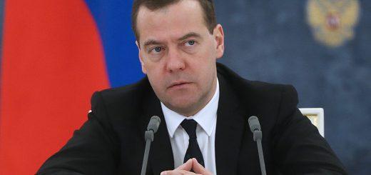 Медведев прогнозирует рекордно низкую инфляцию по итогам года