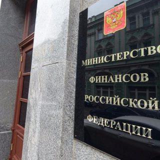 Дефицит бюджета РФ в январе-июле составил 3,3% ВВП