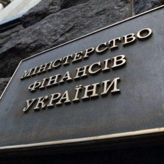 Москва пострадает от прекращения помощи МВФ Киеву