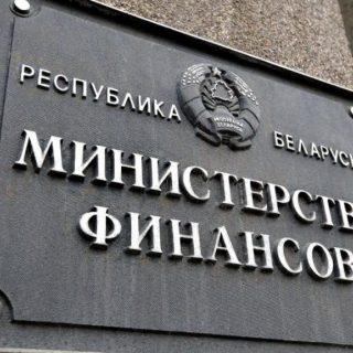 Внешний государственный долг Белоруссии вырос до $13,3 млрд