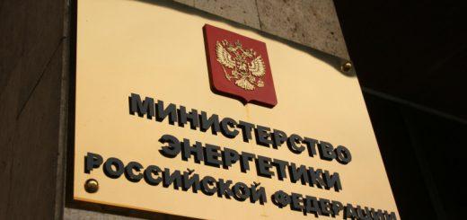 """Россия не получала предложений Болгарии о рабочей группе по """"Южному потоку"""""""