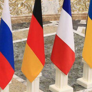 Формат переговоров по Донбассу меняется